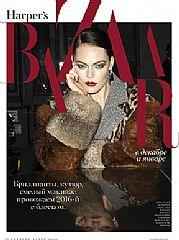 Harpers_Bazaar_2